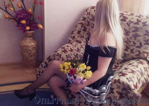 Проститутки питер обьявления 500 1000 рублей