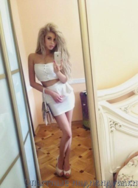 Проститутки дзержинский москоская область
